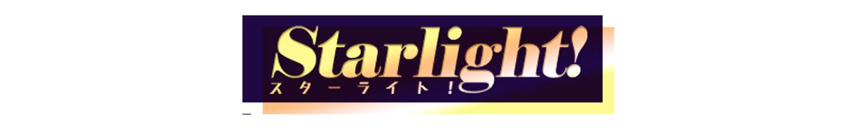 Starlight!